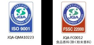 ISO9001 と FSSC 22000 の認証取得マーク
